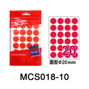 裕睿宝 MCS018 超级贴(24个/张,10张/本)