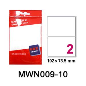 裕睿宝 MWN009 超级贴(2个/张,10张/包)