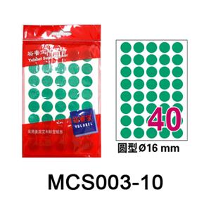 裕睿宝 MCS003 超级贴(40个/张,10张/本)