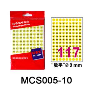 裕睿宝 MCS005 超级贴(117个/张,10张/本)