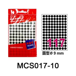 裕睿宝 MCS017 超级贴(117个/张,10张/本)