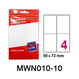 裕睿宝 MWN010 超级贴(4个/张,10张/包)