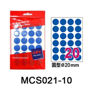 裕睿宝 MCS021 超级贴(24个/张,10张/本)