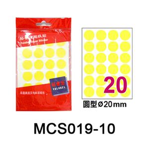 裕睿宝 MCS019 超级贴(24个/张,10张/本)