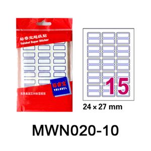 裕睿宝 超级贴,(15个/张,10张/本)MWN020单位:包