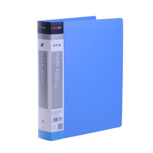 远生 US-100A 资料册 A4 蓝色 单个