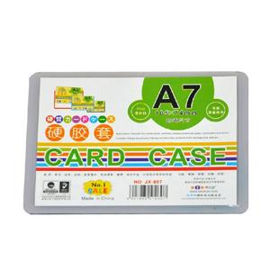 装得快A7卡片袋/硬胶套,105*74mm(40个/包) 单位:包