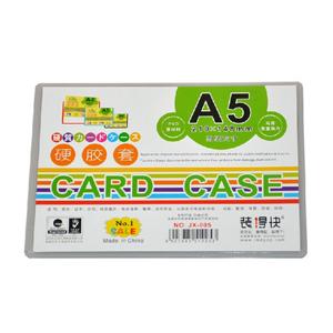 裝得快A5卡片袋/硬膠套,210*148mm(20個/包) 單位:包