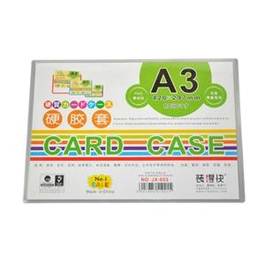 裝得快A3卡片袋/硬膠套,420*297mm(20個/包) 單位:包