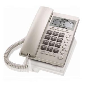 步步高 電話機, 白色 雅白色,HCD007(6082)TSDL