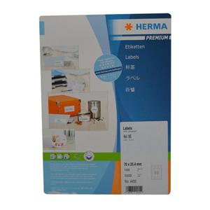 豪玛 打印标签 H4455-10(70.0*25.4mm,方角,33个/张)