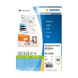 豪玛 打印标签 H4270-10(38.1*21.2mm,方角,65个/张)