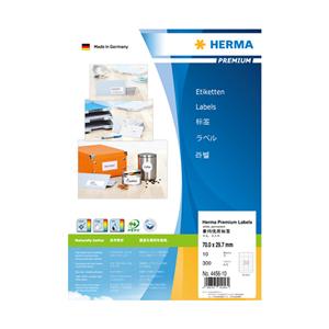 豪玛 打印标签 H4456-10(70.0*29.7mm,方角,30个/张)