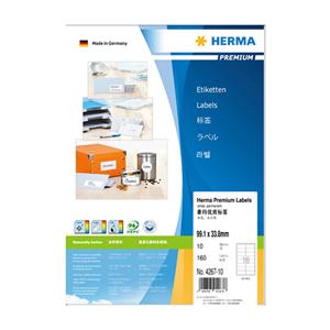 豪玛 打印标签 H4267-10(99.1*33.8mm,圆角,16个/张)