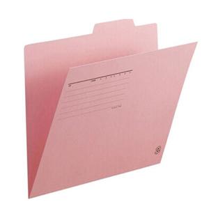 普乐士 FL-061IF 单片夹 A4  粉红色 单个