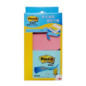 3M 4+1 抽取系列报事贴套装 蓝色便条纸+粉色底座 3*3寸 单盒