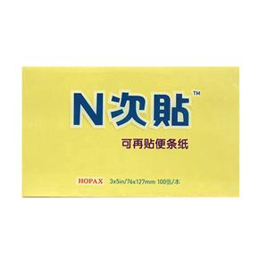 """N次贴 31059 标准型便条纸 3""""×5"""" 黄色"""