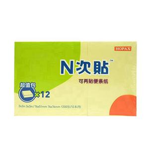 """N次贴 32049 超傎包便条纸 12本/包 3""""×2""""+3""""×3"""" 黄色"""