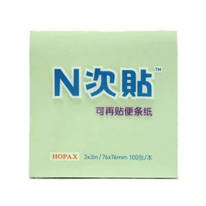 """N次贴 31008 标准型便条纸 3""""×3"""" 绿色"""