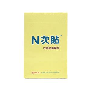 """N次贴 31001 标准型便条纸 3""""×2"""" 黄色"""