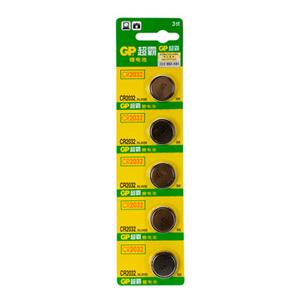 超霸 纽扣锂电池,GPCR2032-2IL1,1节/卡 单位:卡