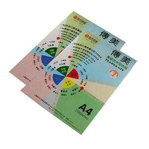 傳美210G云彩紙,100張/包 A4 奶黃色 單位:包