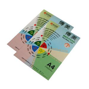 传美210G云彩纸,100张/包 A4 天蓝色 单位:包
