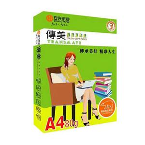 传美彩色复印纸,A5 80G 500张/包 粉红色 单位:包