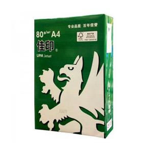佳印80g复印纸,(5包/箱) A4 白色 单位:包