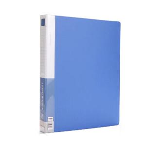 齐心文件夹, 办公必备,A4,1.5寸3孔O型夹,蓝  TC530AB
