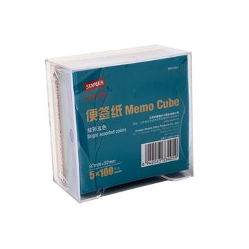 史泰博 MN1001 盒装便签纸 炫彩五色 500张 97x97mm