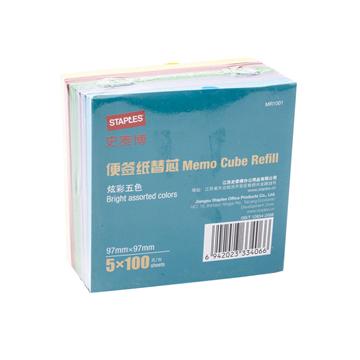 史泰博 MR1001 便签纸替芯 炫彩五色 500张 97x97mm