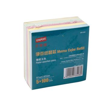 史泰博 MR1002 便签纸替芯 暖柔五色 500张 97x97mm