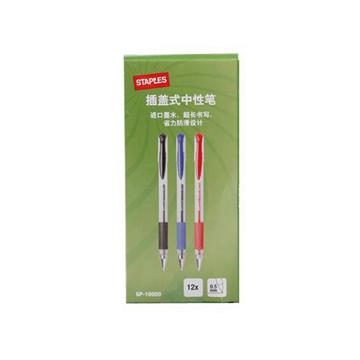 史泰博 V-GP1002 直杆中性笔   0.5MM 红色  单支