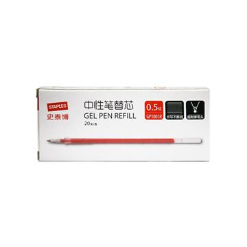 史泰博 直杆中性笔替芯,20支/盒 0.5 红 0.5 红色 GP1001R 单位:盒