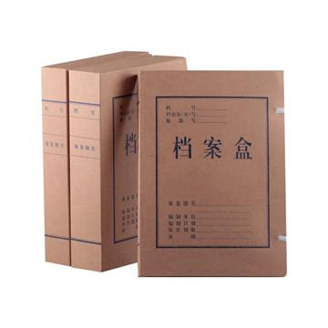 史泰博  牛皮纸档案盒 4CM,A4(5个/封) 牛皮纸色