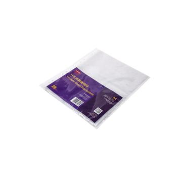 史泰博 NP1025 11孔资料备用袋 20/包 A4 透明色