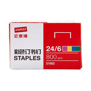 史泰博 S1002 12 彩色订书钉(24/6) 800枚/盒