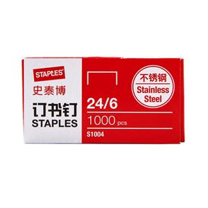 史泰博 S1004 不锈钢订书钉 1000枚/盒 金属银色