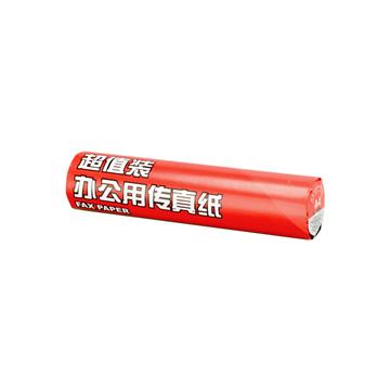 史泰博A4 超值装传真纸,12卷/箱 (210mm*30m) 白色 单位:卷