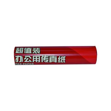 史泰博超值装传真纸,12卷/箱白色 F4(216mm*30m) 单位:卷