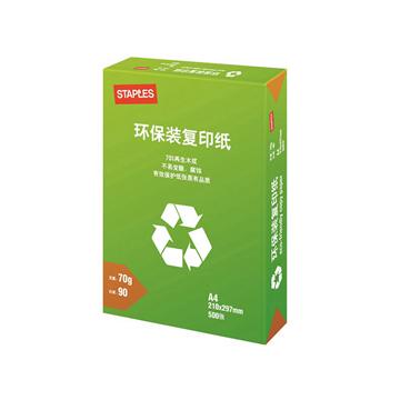 史泰博70G环保装复印纸,5包/箱 A4 白色 单位:包