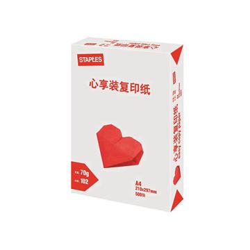 史泰博 70G心享装复印纸,2.23KG/包 5包/箱 A4 白色 单位:包