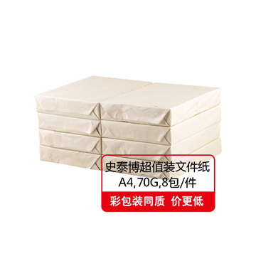 史泰博70G超值装文件纸 8包/件 A4 白色 单位:件(售完为止)