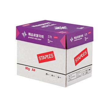 史泰博80G精品装复印纸,5包/箱 A4 白色 单位:包