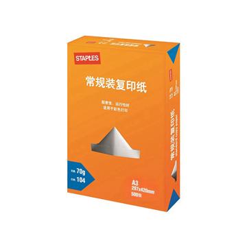 史泰博70G常规装复印纸,5包/箱 A3 白色 单位:包