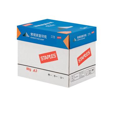 史泰博80G常規裝復印紙,5包/箱 A3 白色 單位:包