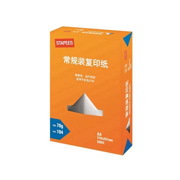 史泰博70G常规装复印纸,10包/箱 16K 白色 单位:包
