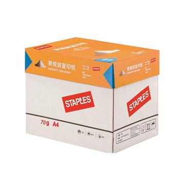 史泰博70G常规装复印纸,5包/箱 A4 白色 单位:包
