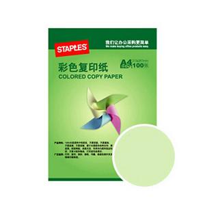 史泰博 80G彩色复印纸,100张/包 A4 绿色 单位:包